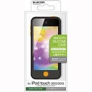 AVA-T13SCDBK [iPod touch 2012/2013用 スムースシリコンケース ブラック]
