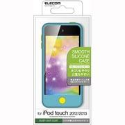 AVA-T13SCDBU [iPod touch 2012/2013用 スムースシリコンケース ブルー]