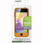 AVA-T13SCDDR [iPod touch 2012/2013用 スムースシリコンケース オレンジ]