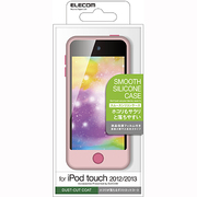AVA-T13SCDPNL [iPod touch 2012/2013用 スムースシリコンケース ライトピンク]