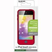 AVA-T13SCDRD [iPod touch 2012/2013用 スムースシリコンケース レッド]