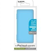 AVA-T13UCFBU [iPod touch 2012/2013用 フラップソフトケース ブルー]