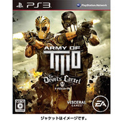 EA BEST HITS Army of TWO ザ・デビルズカーテル [PS3ソフト]