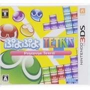ぷよぷよテトリス [3DSソフト]