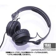 CPAD-HD25LTHBLK [HD25用イヤパッドヘッドパッドセットレザーブラック]