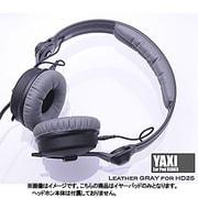 CPAD-HD25LTHGRY [HD25用イヤパッドヘッドパッドセットレザーグレー]
