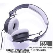 CPAD-HD25GRY [HD25用イヤパッドヘッドパッドセットベロアグレー]