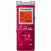 RR-XS455-R [ICレコーダー 4GB内蔵メモリー レッド]