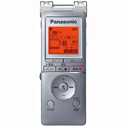 RR-XS455-S [ICレコーダー 4GB内蔵メモリー シルバー]