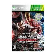 鉄拳タッグトーナメント2 プラチナコレクション [Xbox360ソフト]