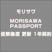 MORISAWA PASSPORT 低解像度 更新 1年契約 [ライセンスソフト]