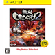 無双OROCHI2 PS3 the Best [PS3ソフト]