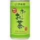 おーいお茶 緑茶 缶 190g×30本 [緑茶飲料]