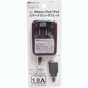 AC-8UBK [AC充電器USB出力1.8A高出力タイプ]