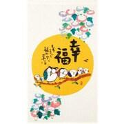 410614 [ふくろうのれん夏(幸福)12107]