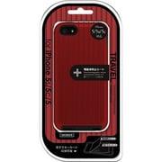 MB-IP5STRRD [iPhone 5/5s/5c TRAVEL ハイブリッドケース レッド]