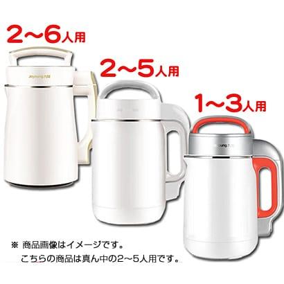 DJ11P-D35SG-2 [豆乳&スープメーカー クックポッド 2-5人用 ホワイト&シルバー]