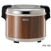 THA-C80A-MK [業務用電子保温ジャー 4,4升(8.0L) 木目]