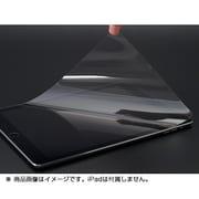PIZ-01 [AFPクリスタルフィルムセット for iPad Air]