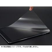 PIZ-02 [アンチグレアフィルムセット for iPad Air]