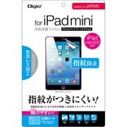 TBF-IPM13FLS [iPad mini Retinaモデル用フィルム 光沢 指紋防止 気泡レス]