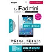 TBF-IPM13FLGS [iPad mini Retinaモデル用フィルム 低反射指紋防止 気泡レス]