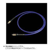 CLEAR LIGHT/0.5RCA [RCAインターコネクトケーブル/0.5m]
