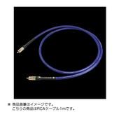 CLEAR LIGHT/1.0RCA [RCAインターコネクトケーブル/1.0m]
