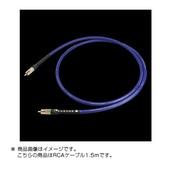 CLEAR LIGHT/1.5RCA [RCAインターコネクトケーブル/1.5m]