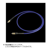 CLEAR LIGHT/2.0RCA [RCAインターコネクトケーブル/2.0m]