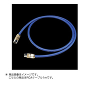 CLEAR/1.0RCA [RCAインターコネクトケーブル/1.0m]