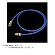 CLEAR/1.5RCA [RCAインターコネクトケーブル/1.5m]
