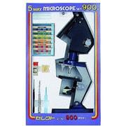 セレクト900 [セレクト顕微鏡]