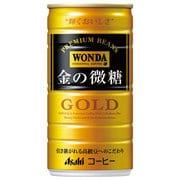 ワンダ・金の微糖 缶 185ml×30本 [コーヒー飲料]