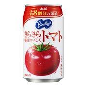 バヤリース さらさら毎日トマト 缶 350mL×24本 [野菜果汁飲料]