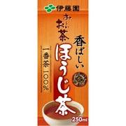 おーいお茶 ほうじ茶 紙パック250ml×24本 [お茶]