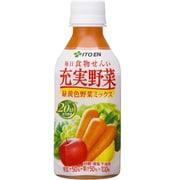 充実野菜緑黄色野菜ミックス280g×24本 [野菜果汁飲料]