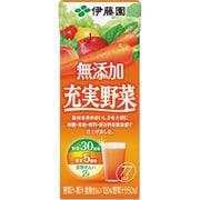 無添加充実野菜紙パック200Ml×24本 [野菜果汁飲料]