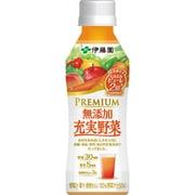 無添加充実野菜265g×24本 [野菜果汁飲料]