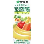 充実野菜完熟バナナミックス紙パック200Ml×24本 [野菜果汁飲料]