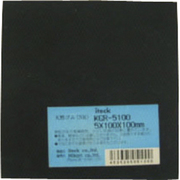 KGR-5100 [ゴム板 5×100×100mm]