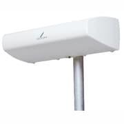 UAH750 [共同受信用小型UHFアンテナ]