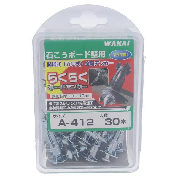 RBA412 [VPらくらくボードアンカー 412]