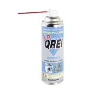 QRK560 [急速冷却剤エルピーキュウレイ]