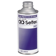 AA-S [アロンアルフア専用硬化促進剤 AAセッター200cc]