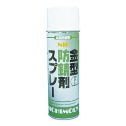 4004130 [NIC金型防錆剤スプレー・グリーン 480ml]