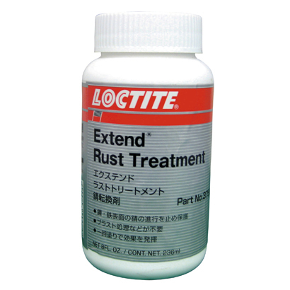 EXTEND [ラストトリートメント 液状]