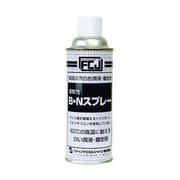 FC161 [B・Nスプレー 420ml]