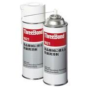 TB1821 [食用機械用オイルスプレー 防錆潤滑剤 TB1821 420ml]