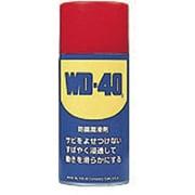 WD40-9 [超浸透性防錆潤滑剤 WD40-9オンス]